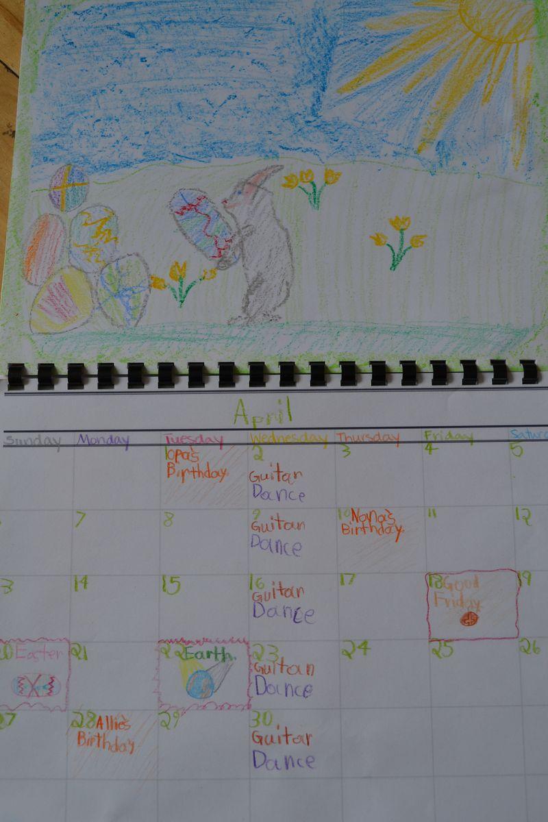 February 2014 - calendar 3
